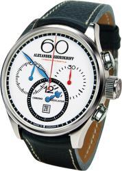 Alexander Shorokhoff AS CR01-2 Часовници