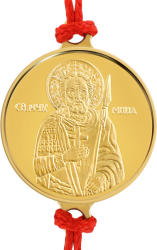 Macoins Gold Златна гривна Свети Мина