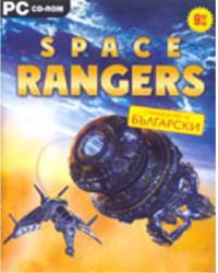 1C Company Space Rangers (PC)