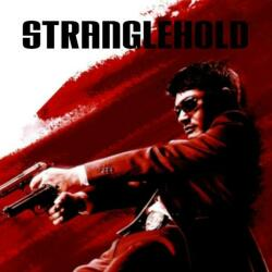Midway Stranglehold (PC)