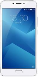Meizu M5 Note 64GB