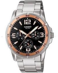 Casio MTP-1299D
