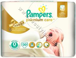 Pampers Пелени Pampers Premium Care New Born, 30-Pack, p/n PA-0202107 - Пелени за еднократна употреба за бебета с тегло под 2.5 kg (PA-0202107)