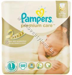 Pampers Пелени Pampers Premium Care New Born, 54-Pack, p/n PA-0201674 - Пелени за еднократна употреба за бебета с тегло от 2 до 5 kg (PA-0201674)