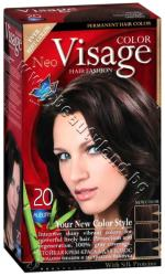 Боя за коса Visage Fashion Permanent Hair Color, 20 Auburn, p/n VI-206020 - Трайна крем-боя за коса, кестенява (VI-206020)