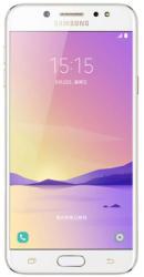 Samsung Galaxy C8 32GB Dual C7100
