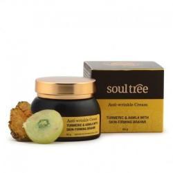 SoulTree Cremă anitirid cu turmeric și amlă Soultree 60-ml