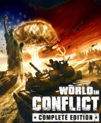 Ubisoft World in Conflict [Complete Edition] (PC)