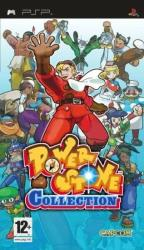 Capcom Power Stone Collection (PSP)