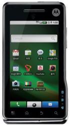 Motorola XT701 Мобилни телефони (GSM)