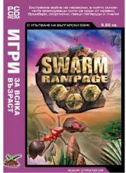 Xing Swarm Rampage (PC)