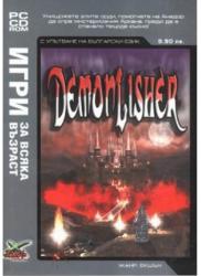 Xing Demon Lisher (PC)