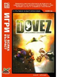 Xing Dovez Second Wave (PC)