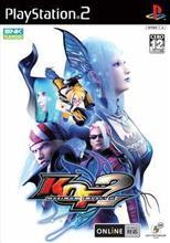 SNK Playmore King of Fighters Maximum Impact 2 (PS2)