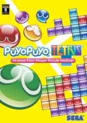 SEGA Puyo Puyo Tetris (PC)