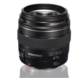 Yongnuo 100mm F/2 (Canon)