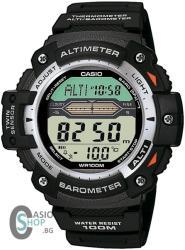 Casio Sea Pathfinder SGW-300H