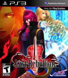 Tecmo Last Rebellion (PS3)