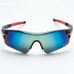 Vásárlás  Biciklis szemüveg - Árak összehasonlítása d54eb52372