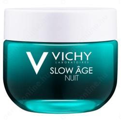 Vichy Slow Âge Night éjszakai krém 50ml