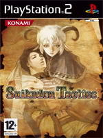 Konami Suikoden Tactics (PS2)