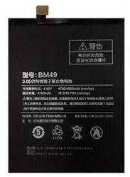 Xiaomi Li-ion 4760 mAh BM49