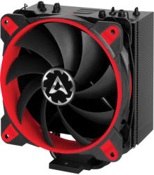 ARCTIC Freezer 33 eSports ONE 120mm (ACFRE00042A/3A/4A/5A)