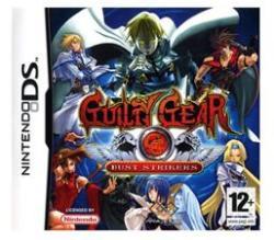 Majesco Guilty Gear: Dust Strikers (Nintendo DS)