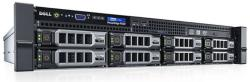 Dell PowerEdge R530 PER530C2