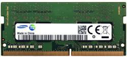 Samsung 8GB DDR4 2666MHz M471A1K43CB1-CTD