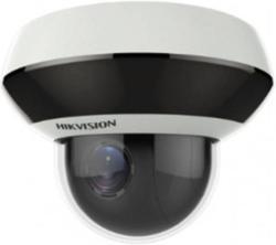 Hikvision DS-2DE2A404IW-DE3(2.8-12mm)