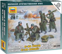 Zvezda German 81mm Mortar with Crew 1:72