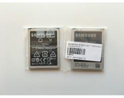 Samsung Li-ion 1800 mAh B150AC