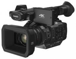 Panasonic HC-X1 (HC-X1E)