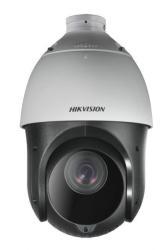 Hikvision DS-2AE4215TI-D