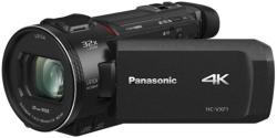 Panasonic HC-VXF1EP Цифрови видеокамери