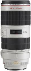 Canon EF 70-200mm f/2.8L IS II USM (AC2751B005AA)