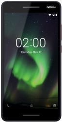 Nokia 2.1 8GB Dual