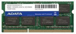 ADATA 2GB DDR3 1333MHz AD3S1333C2G9-S