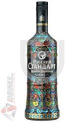Russian Standard Original Cloisonné Edition Vodka (1L)
