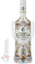 Russian Standard Original Vodka Pavlovo Edition (1L)