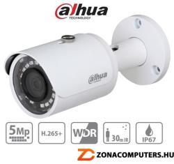 Dahua IPC-HFW1531SP