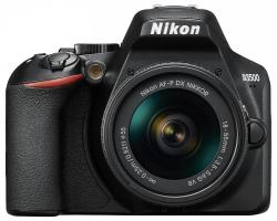 Nikon D3500 + AF-P 18-55mm VR VBA550K00 Digitális fényképezőgép