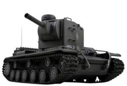 Silverlit VSTank PRO InfraRed German Pz 754 german captured grey