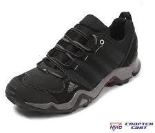 Adidas Brushwood (M17482) Мъжки Маратонки - sportensvyat
