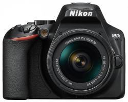 Nikon D3500 + AF-P 18-55mm VR VBA550K001