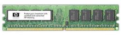 HP 1GB DDR3 1333MHz 500668-b21