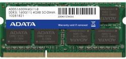 ADATA 4GB DDR3 1600MHz ADDS1600W4G11-S