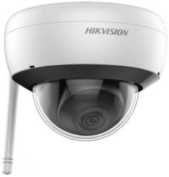 Hikvision DS-2CD2141G1-IDW1(2.8mm)