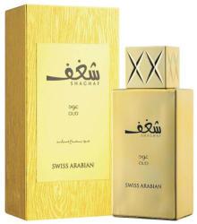 Swiss Arabian Shaghaf Oud EDP 75ml